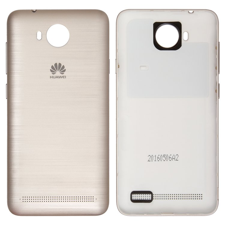 Battery Back Cover compatible with Huawei Y3 II, (golden)