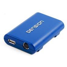 Автомобильный iPod USB Bluetooth адаптер Dension Gateway Lite BT для Audi Seat GBL3AU2  - Краткое описание