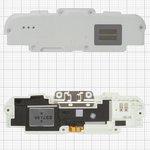 Buzzer compatible with Samsung I9200 Galaxy Mega 6.3, I9205 Galaxy Mega 6.3, (in frame)