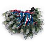 LED RGB Pixel Module (50 pcs., WS2801, DC 5 V, 12 mm, IP68)