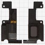 Звонок Asus ZenFone 2 (ZE550CL), ZenFone 2 (ZE550ML), ZenFone 2 (ZE551ML), в рамке