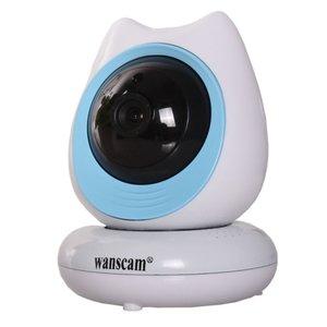 Безпровідна IP-камера спостереження HW0048 (720p, 1 МП)