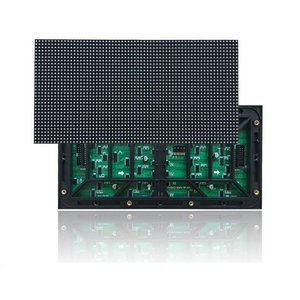 Outdoor LED Module (RGB SMD1921, 256 × 128 mm, 64 × 32 dots, IP65, 7200 nt)